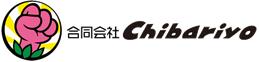ホームページ・ネットショップの制作ならChibariyo(チバリヨー) – ホームページ・ネットショップの制作ならChibariyo(チバリヨー)